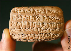the tablet confirming an old testament non-king ordinary persons existence